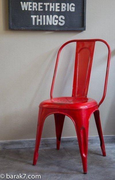 Industriële stoel metaal rood