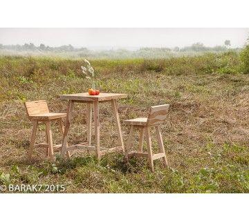 Outdoor Bar Set « Ragga » Urban Jungle